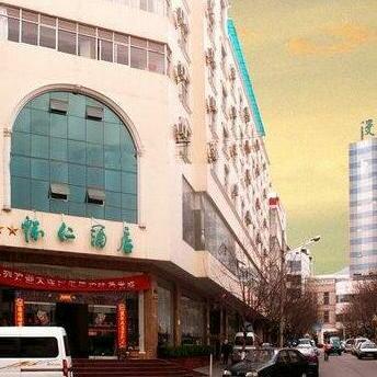 Huai Ren Hotel
