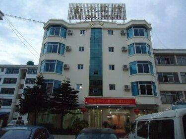 Jinniu Hotel Dali