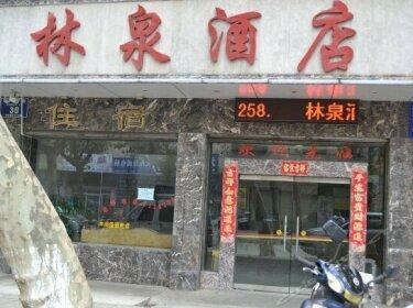 Linquan Hotel Dali