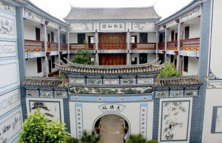Weishan New Inn