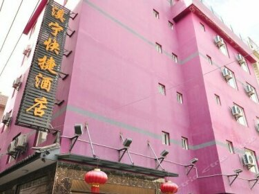 Xining Express Hotel