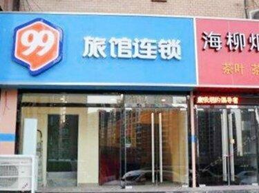 99 Inn Dalian Erqi Square