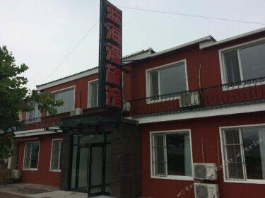 Blue Seashore Inn