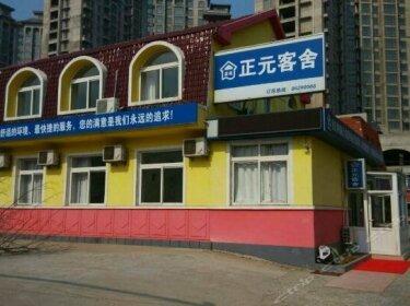 Da Lian Zheng Yuan Inn