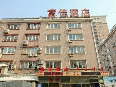 Dalian Fujia Hotel