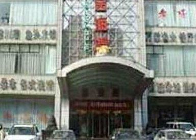 Dalian Golden Gulf Hotel