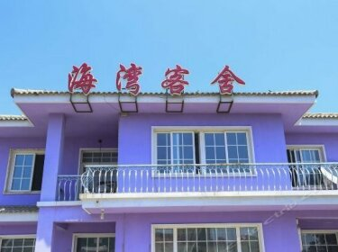 Dalian Haiwan Inn