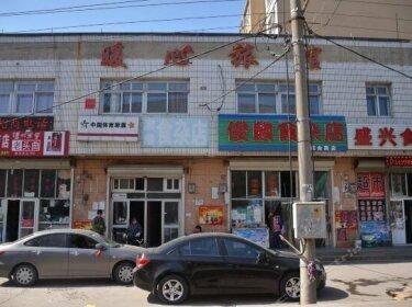 Dalian Warm Heart Inn