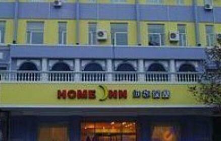 Home Inn Dalian