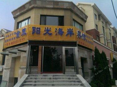 Jinmao Sunshine Coast Hotel