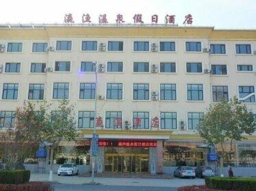 Lvshun Hot Spring Hotel