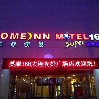 Motel 168 Dalian Youhao Square