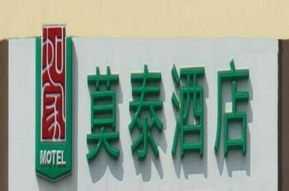 Motel Dalian Xinghai Bay Wuyi Road Nansha Street