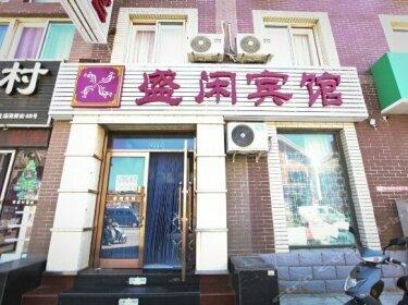 Shengxian Hotel