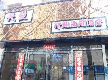 Tianai Theme Appeal Hotel