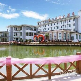Tuanshan Garden Hotel Dalian