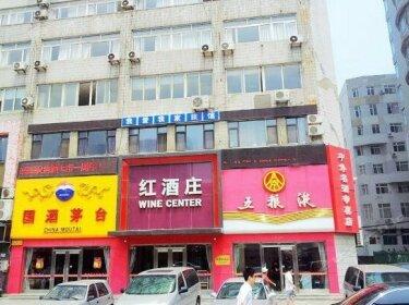 Woai Wojia Hotel Dalian