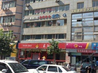 Xinyuan Inn Dalian