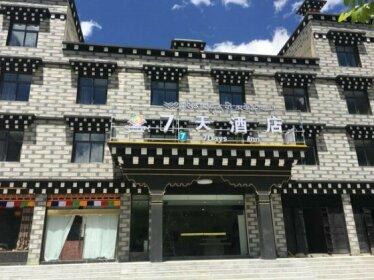 7 Days Inn Daocheng Shangri-La Yading Scenic Area