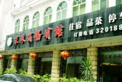 Deyang Luojiang Jingdong Business Inn