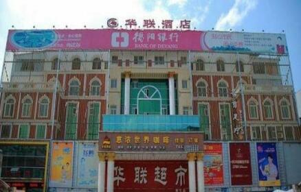 Hua Lian Hotel Deyang