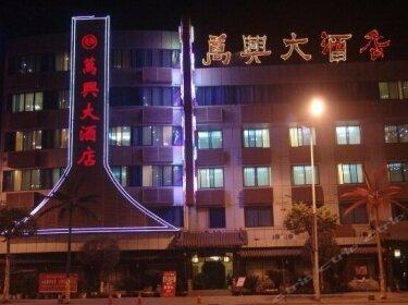 Wanxing Hotel Deyang