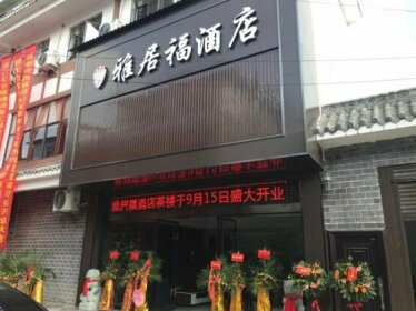 Ya Ju Fu Hotel