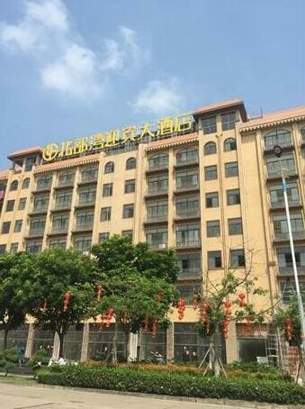 Beibuwan Yingbin Hotel