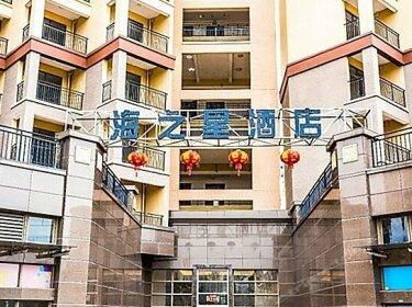 Haizhixing Hostel