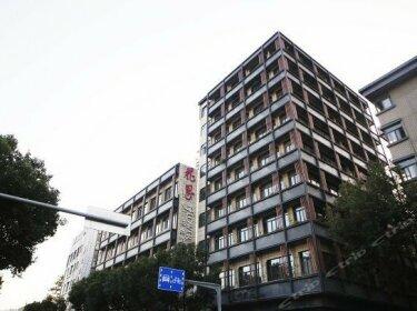 Flower Hotel Fuzhou Sanfang Qixiang