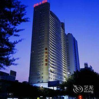 Fujian Enjoy Hotel