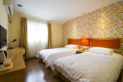 Home Inn 817 Road - Fuzhou