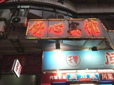 Shuxin Hotel Fuzhou