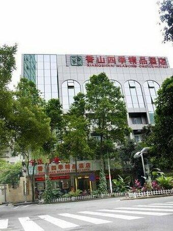 Xiangshan Siji Hotel