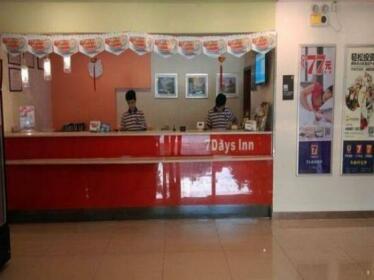 7 Days Inn Guangzhou Airport Road Huangshi Overpass Branch