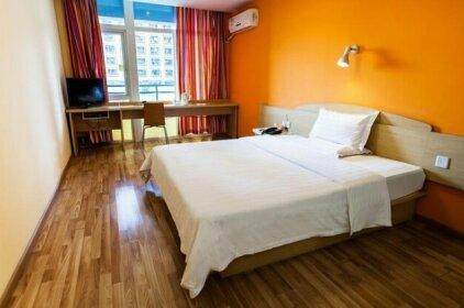 7days Inn Panyu Chang Long North Gate