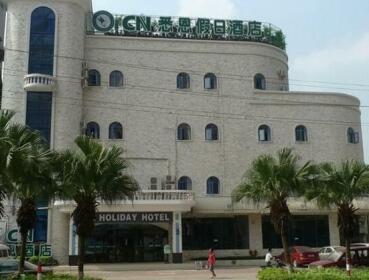 CN Holiday Hotel