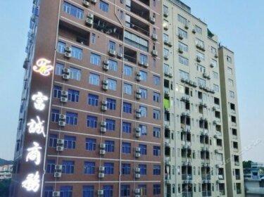 Fucheng Business Hotel Guangzhou