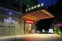 Guangzhou Daxin International Hotel Guangzhou