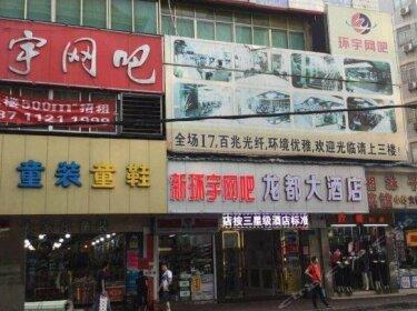 Guangzhou dragon hotel