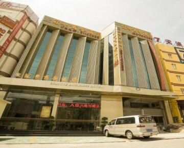 Guangzhou Guan Yue Hotel