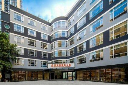 Guangzhou Siborui International Apartment