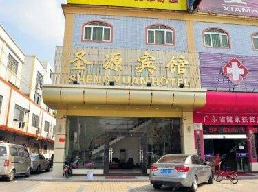Jinsheng Hotel Guangzhou Baiyun