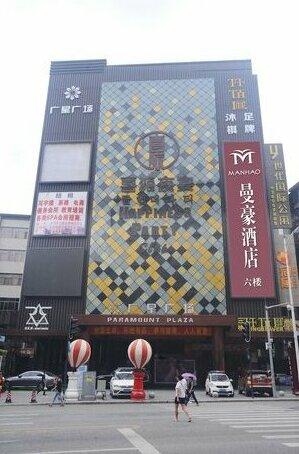 Manhao Hotel Guangzhou
