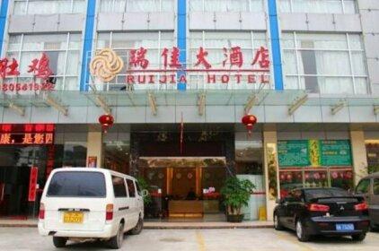 Rui Jia Hotel Guangzhou