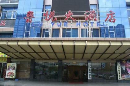 Shandong Mansion Lu Yue Hotel
