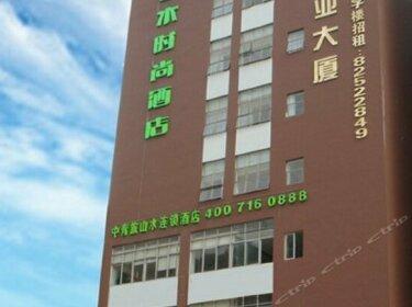 Shanshui Trends Hotel Zhongshan Road