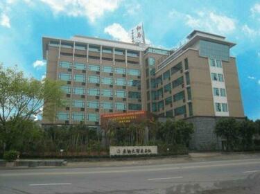 Siamstar Hotel
