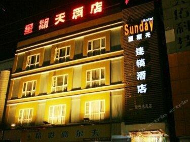 Sunday Hotel Guangzhou Yingbin Branch