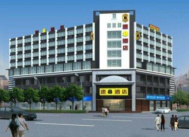 Super 8 Hotel Guangzhou
